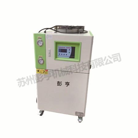 江西冷水机 苏州彭亨机械科技供应