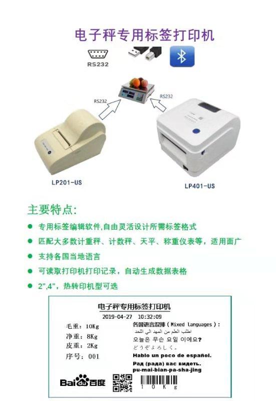 上海優質無線通訊模塊 創造輝煌 蘇州梅賽奧電子科技供應