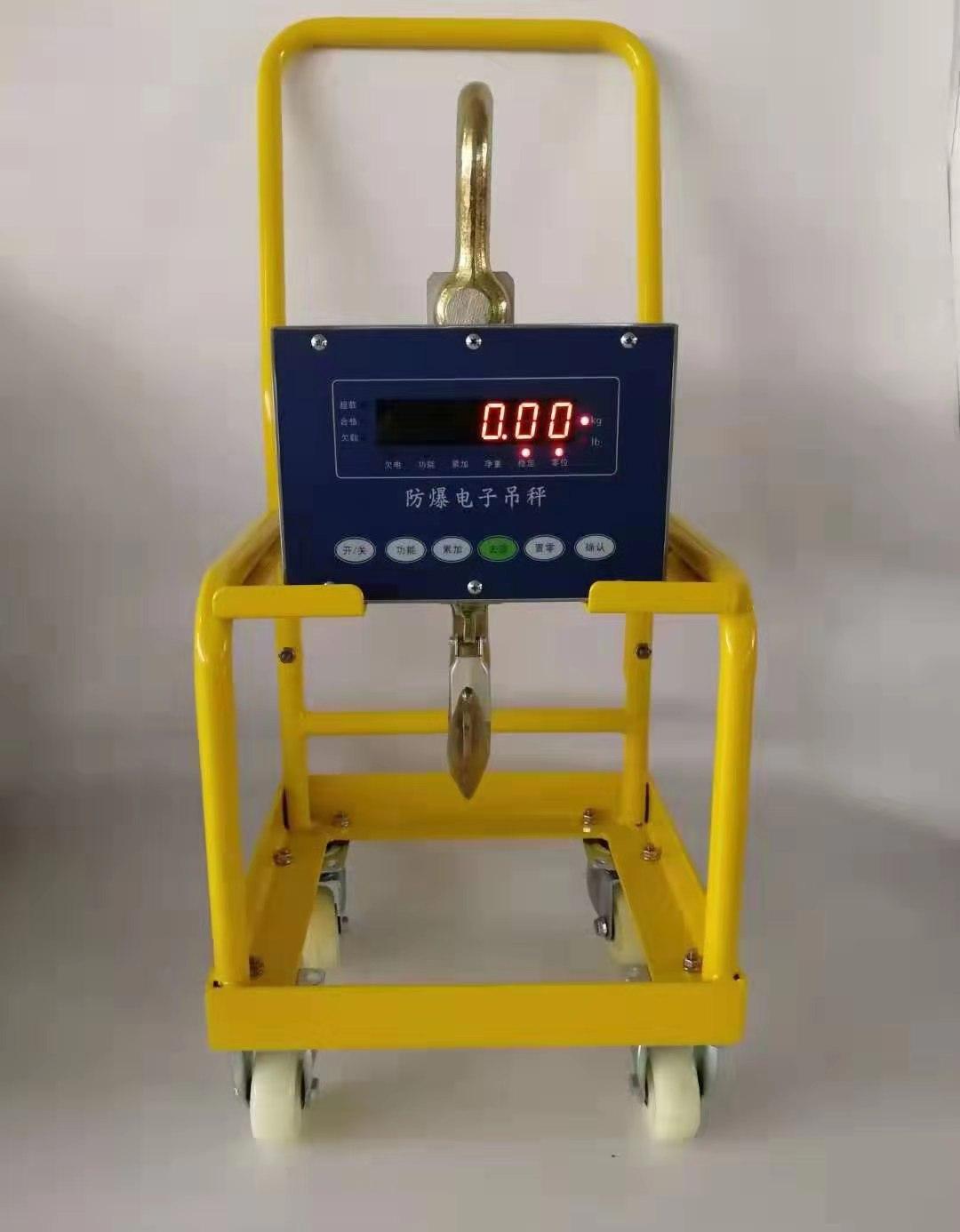 江苏专业电子吊磅销售厂家 有口皆碑 苏州梅赛奥电子科技供应