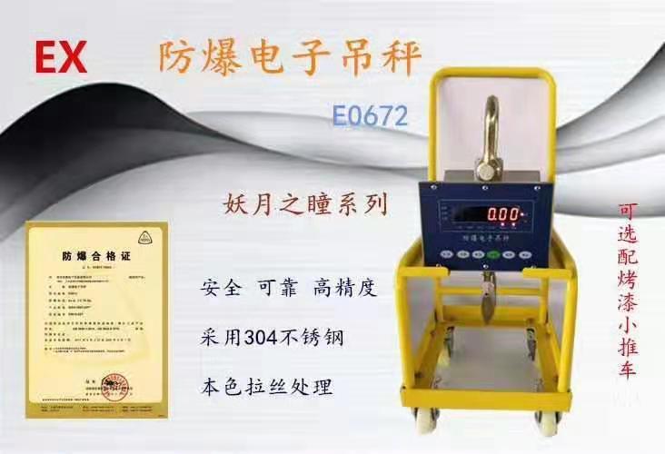浙江优良电子吊磅制造厂家 诚信为本 苏州梅赛奥电子科技供应