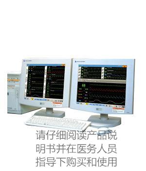 深圳正规中央监护系统常用指南,中央监护系统
