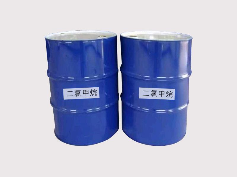 福建二氯甲烷供货商「新乡市天盛源化工供应」