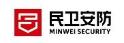 上海民卫安防技术工程有限公司