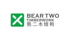 上海熊二木结构工程有限公司