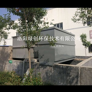 天津食品厂废水处理设备质量材质上乘,食品厂废水处理设备