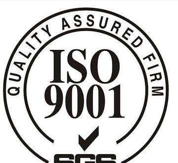 南京ISO认证,ISO