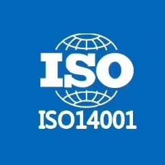 常州ISO14001认证代办,14001