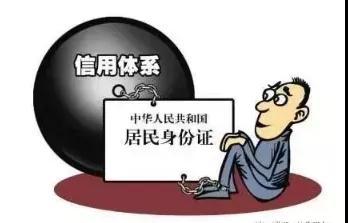 杭州AAA级认证信用认证,AAA级认证