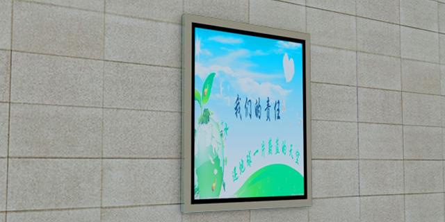 蚌埠专业灯箱生产厂家 欢迎来电 蚌埠经济开发区三维扣板广告材料供应