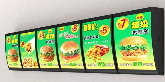 安庆软膜灯箱公司 服务至上 蚌埠经济开发区三维扣板广告材料供应