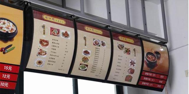 淮南灯箱款式 欢迎来电 蚌埠经济开发区三维扣板广告材料供应