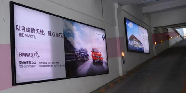 淮南跨街灯箱便宜 蚌埠经济开发区三维扣板广告材料供应