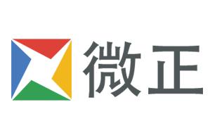 云南微正科技有限公司