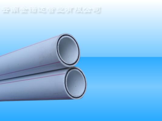 云南PPR管件生产厂家 欢迎咨询 云南金诺达管业供应