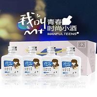 重庆正宗青春小酒42度报价 和谐共赢「恒源泉供应」