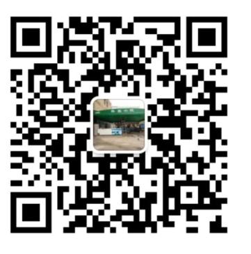 洛阳市老城区兴业推拉蓬加工店