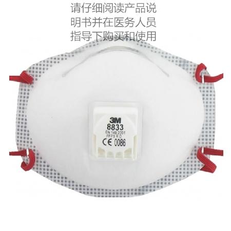 苏州专业防护口罩的用途和特点,防护口罩