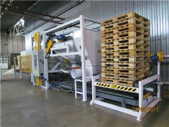 湖南国产全自动拆包机 上海璞拓工业技术供应