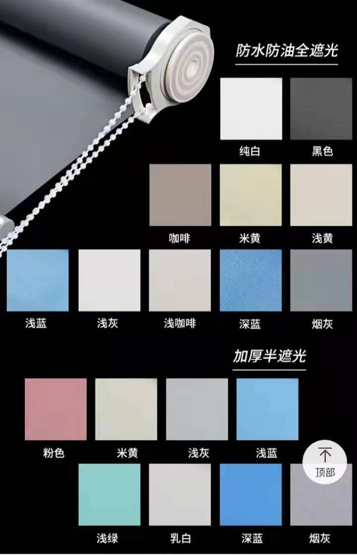 崇明区遮光卷帘诚信企业 诚信服务「上海沁程布艺窗饰供应」