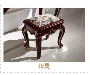 北京知名别墅家具销售价格,别墅家具