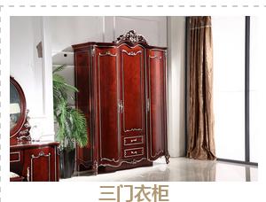 北京知名别墅家具信赖推荐,别墅家具