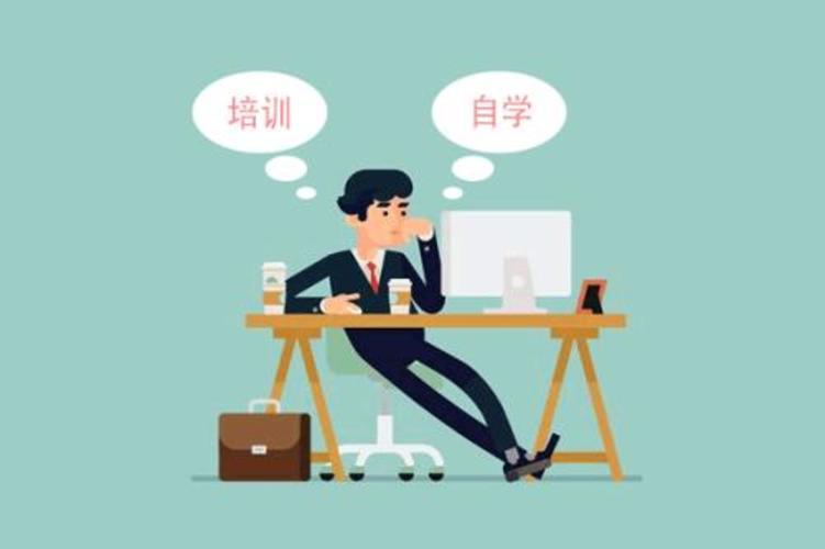建邺区职业自考培训机构 服务至上「南京扬帆品奥文化发展供应」
