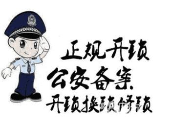 天津开锁公司能开汽车的锁吗 欢迎咨询「章丘区芯玥开锁供应」