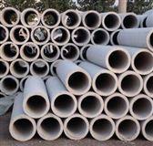 新区下水道排水管生产厂家 诚信经营「兰州新区享达水泥管供应」
