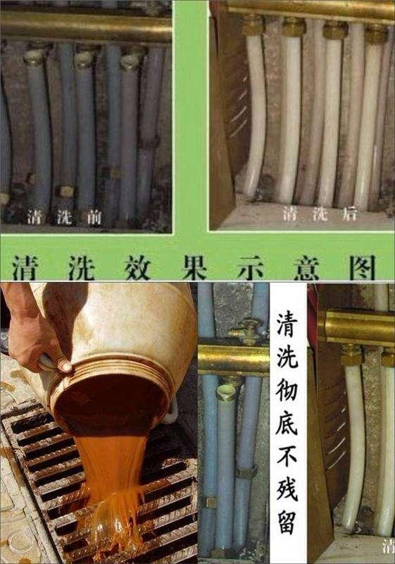城关区家政保洁哪里优惠 服务至上 兰州洁联佳馨家政服务供应