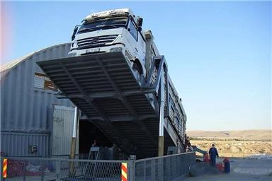 内蒙古化工集装箱卸料平台价格