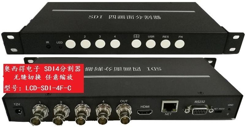上海兩路SDI下载捕鱼达人分割器二進一出「深圳市奧西得電子供應」