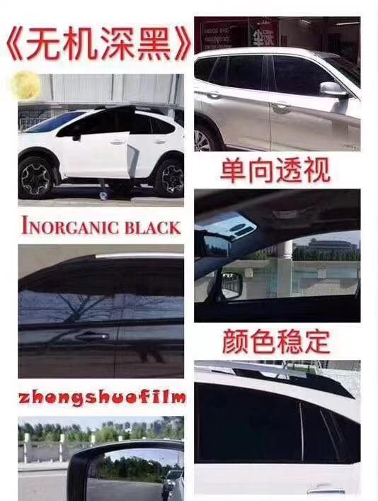 昌黎大众汽车贴膜上门服务 信息推荐「海港区靓光汽车配件供应」