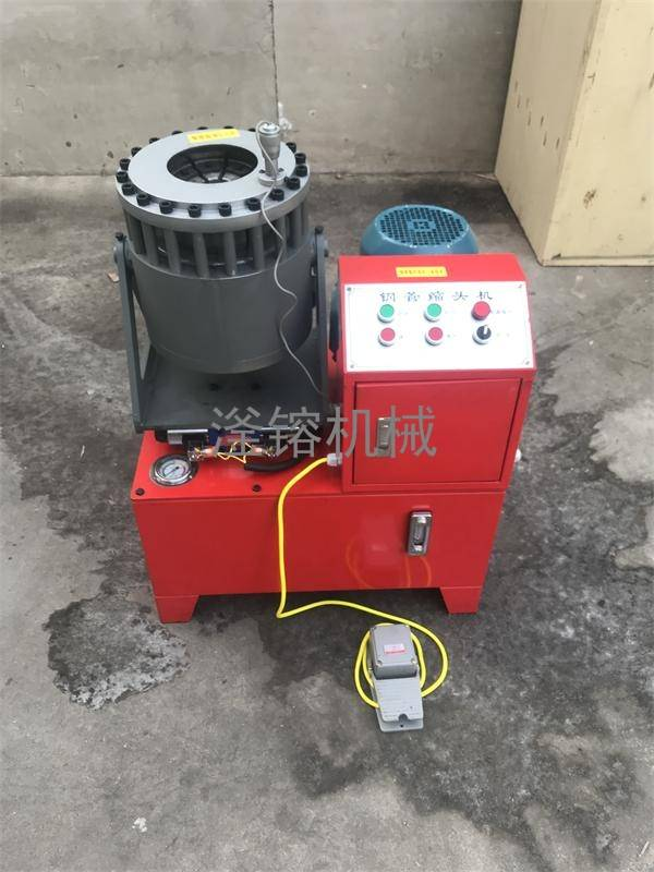 钢管压管机视频 任县滏镕机床供应