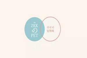 新城区正规宠物用品品牌企业 欢迎咨询「陕西卓可可宠物服务供应」