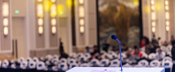 台州会议论坛要多少钱,会议论坛