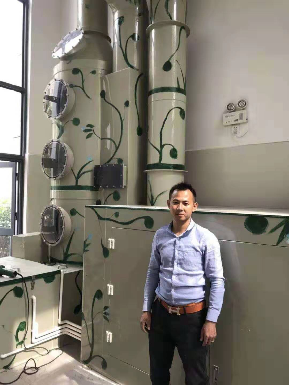 广东优良废水设备 深圳市鑫萍杰环保设备供应