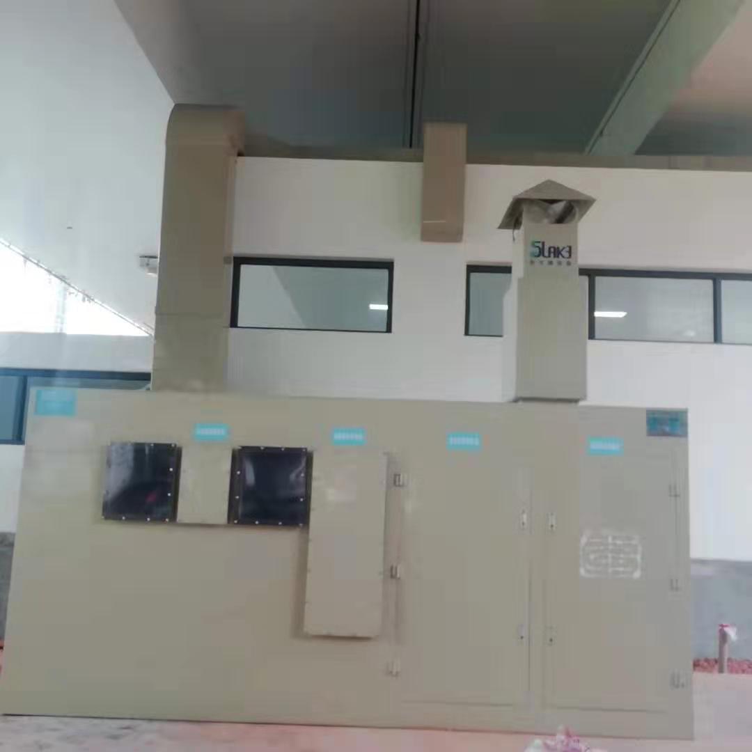 广东专业废水设备销售厂家 深圳市鑫萍杰环保设备供应