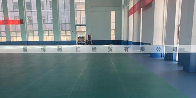 高青写字楼用PVC地板有哪些「淄博柯汇经贸供应」