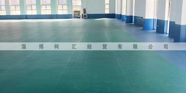张店培训机构用PVC地板公司,PVC地板