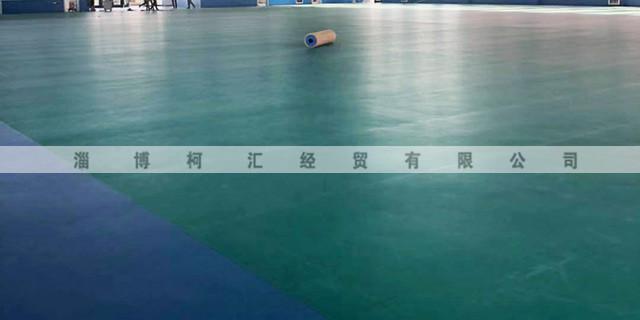 学校用PVC地板价格「淄博柯汇经贸供应」