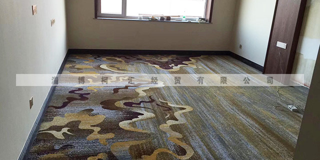 淄博写字楼用地毯电话,地毯