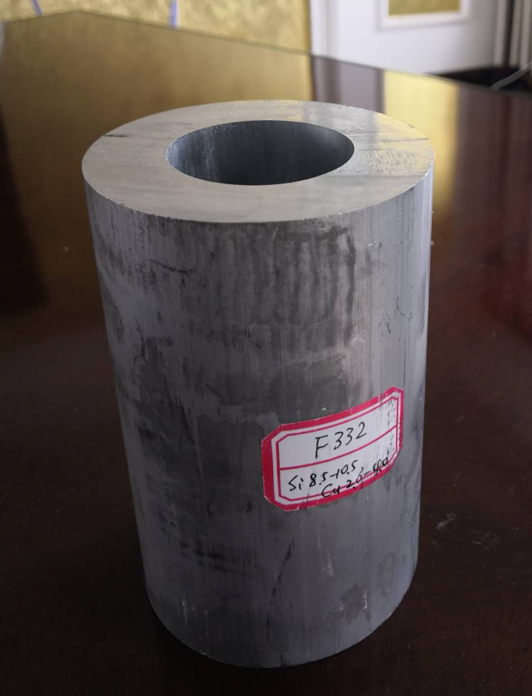 陕西7A04无缝铝管性价比高,无缝铝管