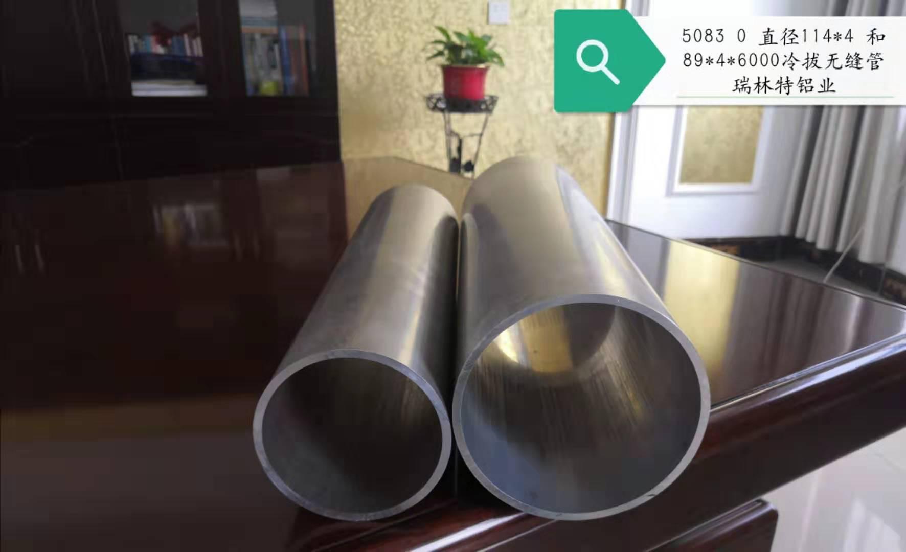陕西5083无缝铝管性价比高,无缝铝管