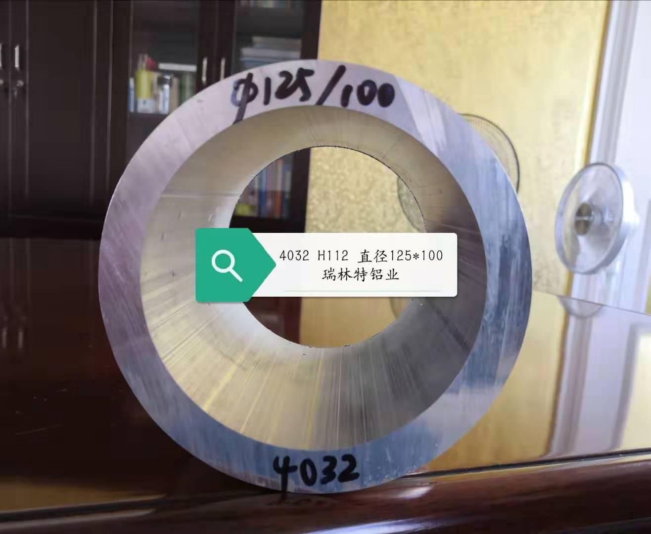 重庆6063无缝铝管价格如何计算「湖北瑞林特铝业科技股份供应」