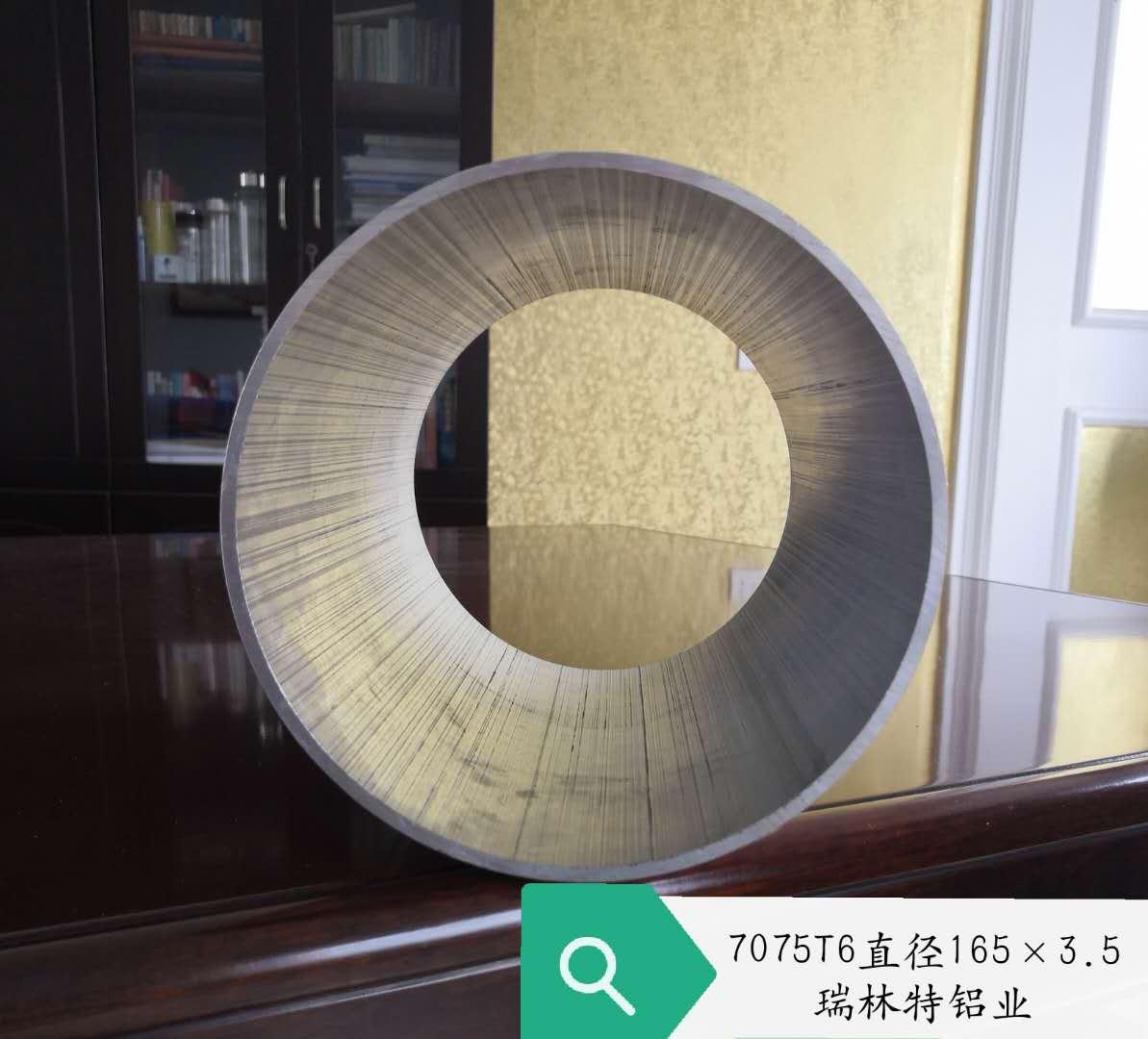湖北6A02无缝铝管销售厂家「湖北瑞林特铝业科技股份供应」