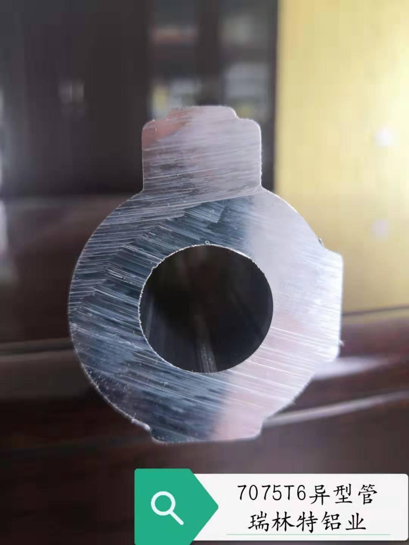 北京6A02无缝铝管价格,无缝铝管
