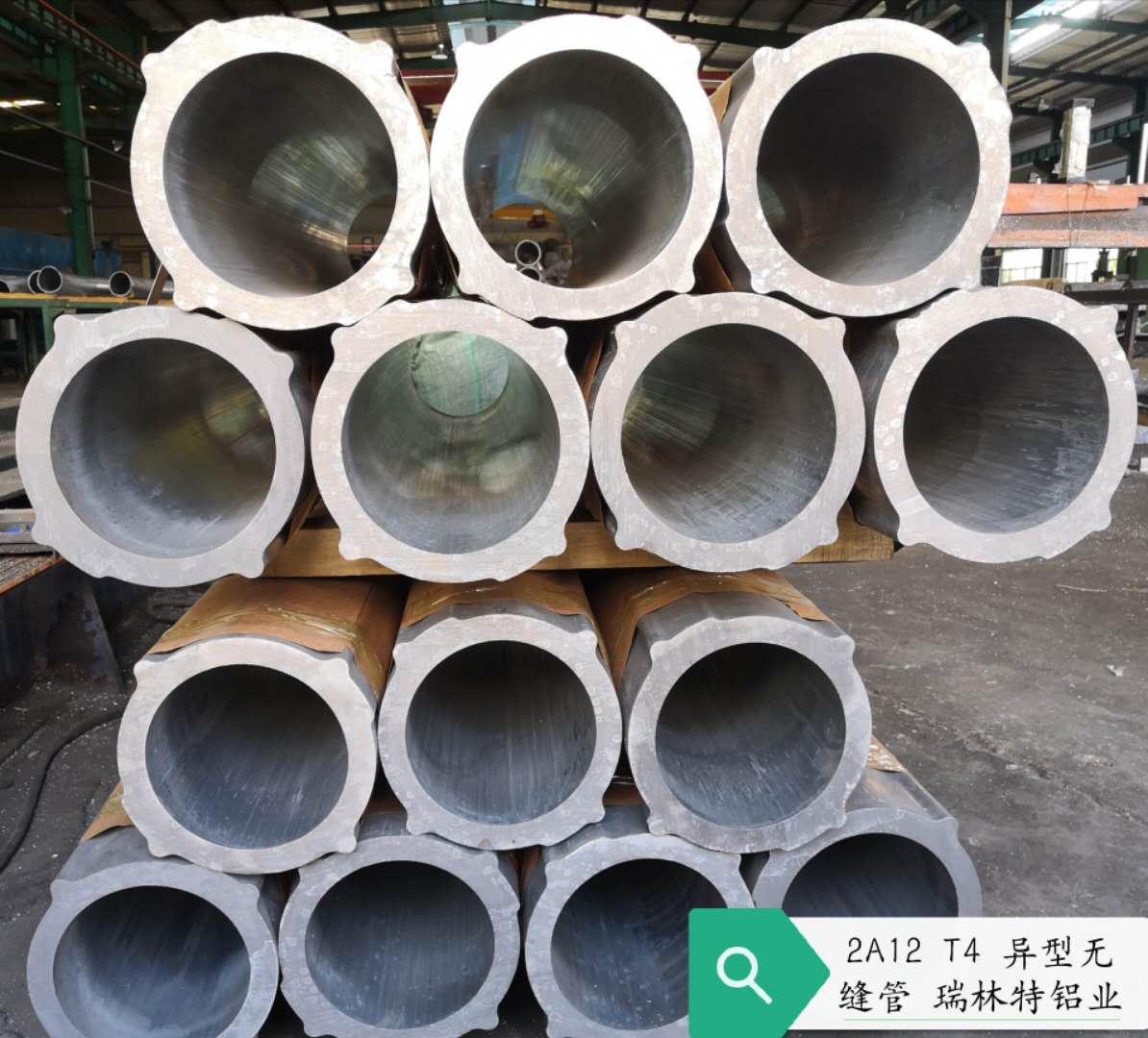 四川5A12无缝铝管便宜,无缝铝管