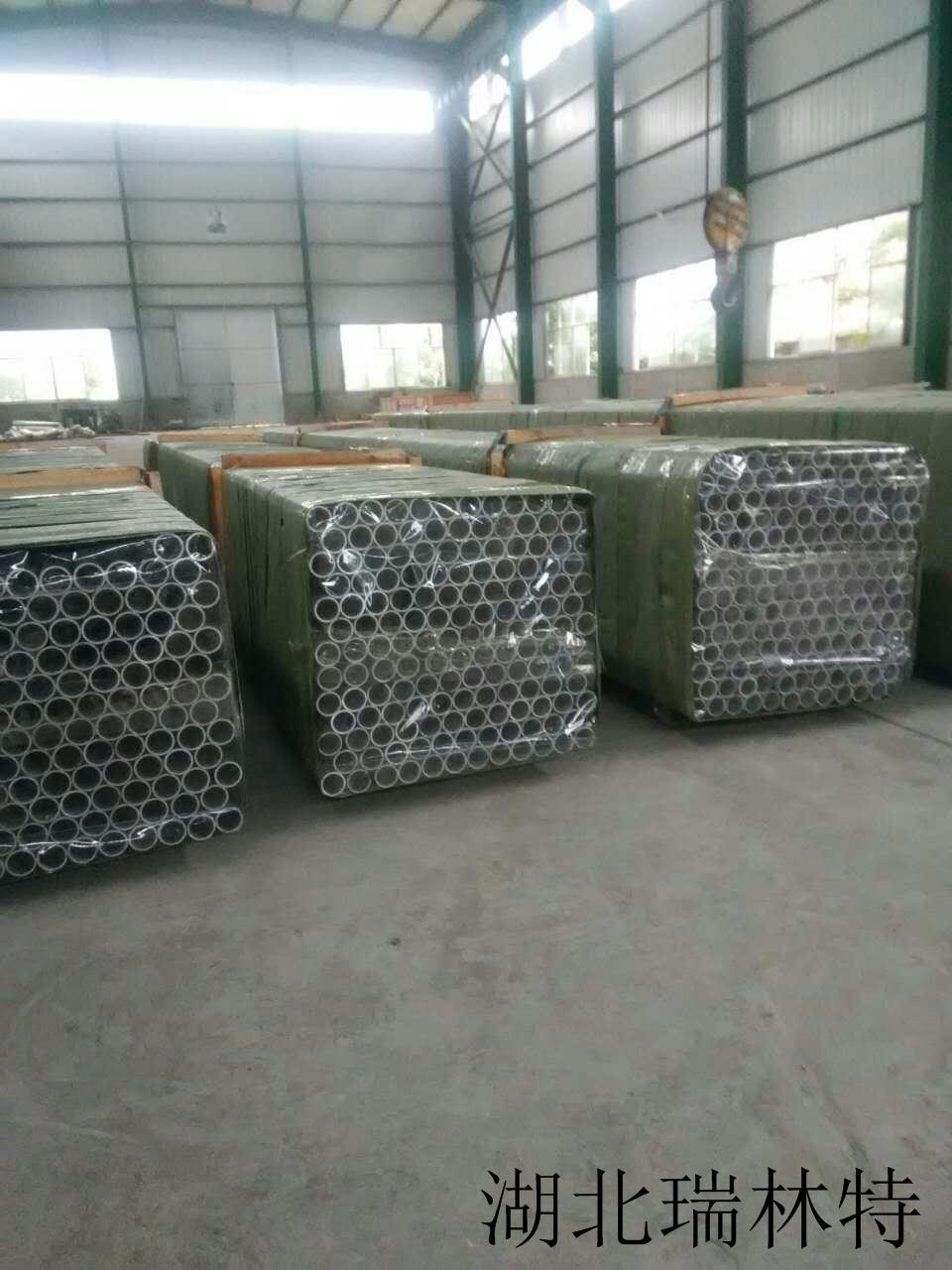辽宁6063无缝铝管规格齐全「湖北瑞林特铝业科技股份供应」
