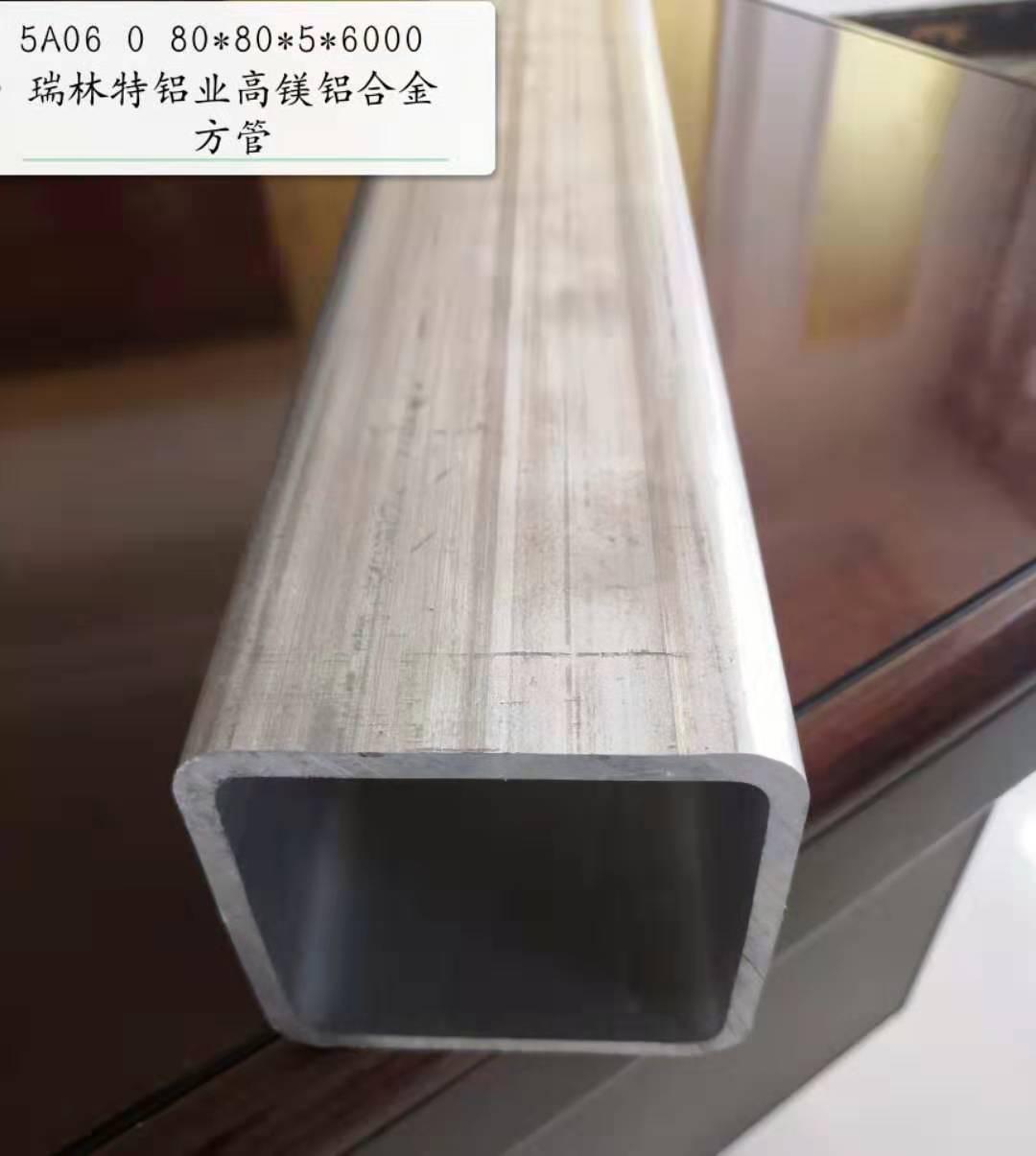 2024无缝铝管厂家报价「湖北瑞林特铝业科技股份供应」