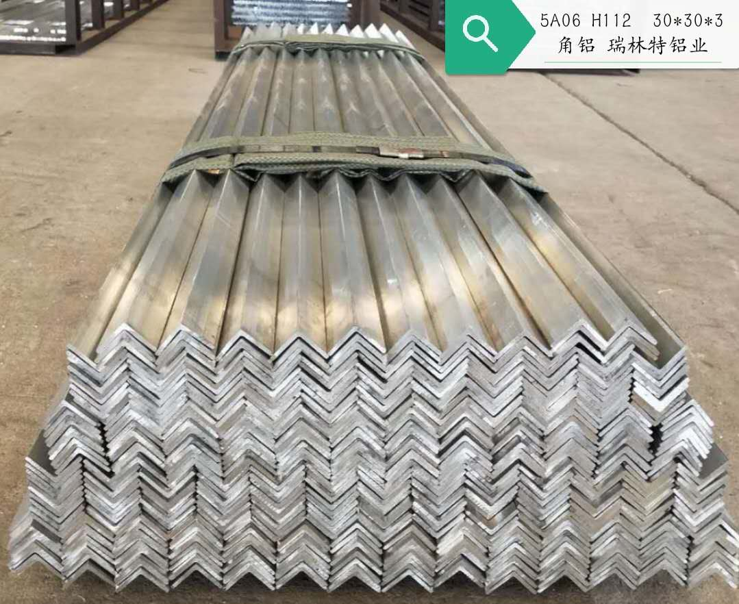 山东工业铝型材全国发货,铝型材